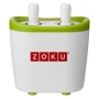 Zoku Quick Lolly Maker Price Comparison