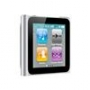 iPod Nano 8gb Silver Price Comparison