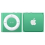 iPod Shuffle 2GB Green Price Comparison